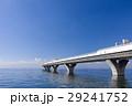 東京湾アクアライン 29241752