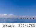 東京湾アクアライン 29241753