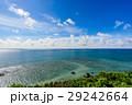 海 沖縄 晴天の写真 29242664