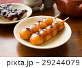 串団子 和菓子 みたらし団子 餡子 ちゃぶ台 おやつ 伝統食 甘味 つぶ餡 29244079