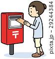 郵便ポスト ポスト 投函のイラスト 29244384
