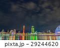 神戸 夜景 神戸ポートタワーの写真 29244620