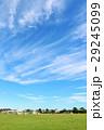 青空 雲 公園の写真 29245099