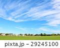 青空と街の公園風景 29245100