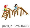 アスレチック、複合遊具、公園、チャイルド・ステーション 29246469