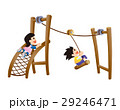 アスレチック、複合遊具、公園、チャイルド・ステーション 29246471