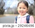 幼稚園入園する子供 29246496