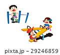 公園、鉄棒、滑り台、子供遊び、スポーツ 29246859