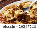 麻婆豆腐 29247218