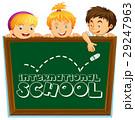 子供 インターナショナル 国際のイラスト 29247963