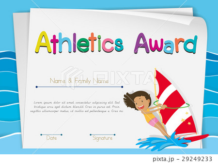 certificate template for athletics awardのイラスト素材 29249233