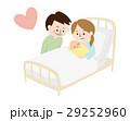 出産 赤ちゃん 親子のイラスト 29252960