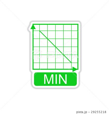 paper sticker on white background schedule のイラスト素材 [29255218] - PIXTA