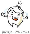 歯 29257521