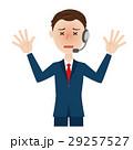 人物 男性 ビジネスマンのイラスト 29257527