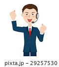 人物 男性 ビジネスマンのイラスト 29257530