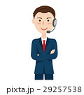 人物 男性 ビジネスマンのイラスト 29257538