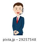 人物 男性 ビジネスマンのイラスト 29257548