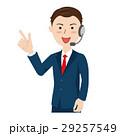 人物 男性 ビジネスマンのイラスト 29257549