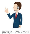 人物 男性 ビジネスマンのイラスト 29257550