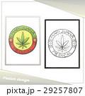 マリファナ シンボルマーク ロゴのイラスト 29257807