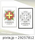 マリファナ シンボルマーク ロゴのイラスト 29257812