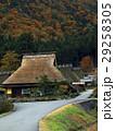 かやぶきの里 紅葉 美山町の写真 29258305
