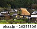 11月 美山町「かやぶきの里」 京都の原風景  29258306