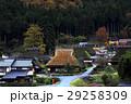 かやぶきの里 紅葉 美山町の写真 29258309