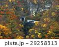 11月 紅葉の鳴子峡 東北の秋 29258313