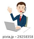 人物 男性 ビジネスマンのイラスト 29258358