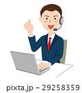 人物 男性 ビジネスマンのイラスト 29258359