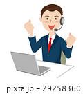 人物 男性 ビジネスマンのイラスト 29258360
