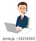 人物 男性 ビジネスマンのイラスト 29258363