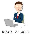 人物 男性 ビジネスマンのイラスト 29258366