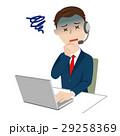 人物 男性 ビジネスマンのイラスト 29258369
