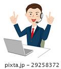人物 男性 ビジネスマンのイラスト 29258372