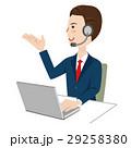 人物 男性 ビジネスマンのイラスト 29258380