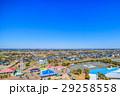 風景 蓮沼 蓮沼海浜公園の写真 29258558