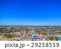 風景 蓮沼 蓮沼海浜公園の写真 29258559