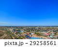 風景 蓮沼 蓮沼海浜公園の写真 29258561