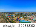 風景 蓮沼 蓮沼海浜公園の写真 29258562