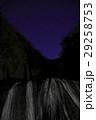 紅葉シーズンの袋田の滝(消灯) 29258753