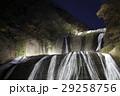 紅葉に彩られた袋田の滝(ライトアップ) 29258756