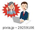男性 オペレーター サポートのイラスト 29259106