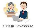 ビジネスマン オペレーター サポートのイラスト 29259532