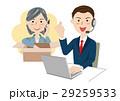 ビジネスマン オペレーター サポートのイラスト 29259533