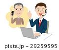 人物 男性 ビジネスマンのイラスト 29259595