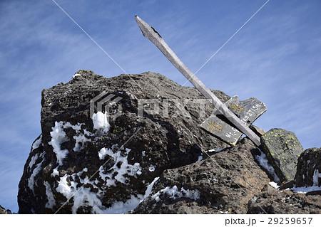 山頂の剣 天逆鉾 冬の八ヶ岳 権現岳 29259657