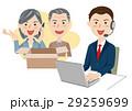人物 ビジネスマン オペレーターのイラスト 29259699